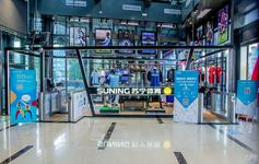 Why Suning s Unmanned Stores Are Selling Sports Products Instead Of Food?